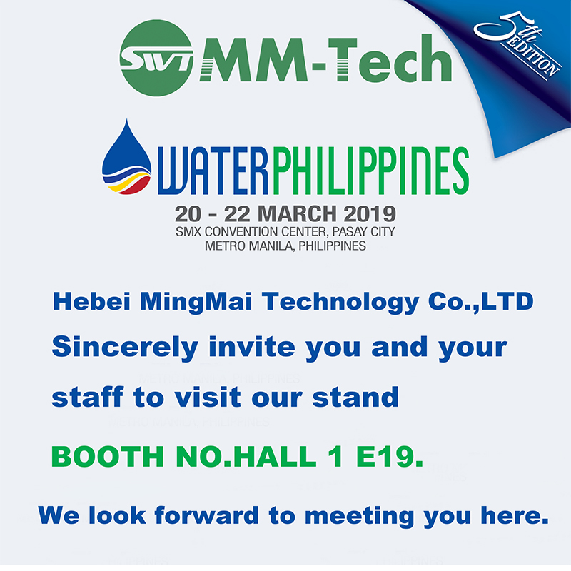 20-22 March,2019 WaterPhilippines